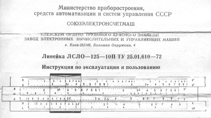 line 6 m9 инструкция на русском